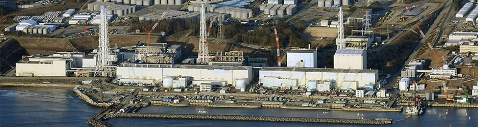 Accidente de Fukushima
